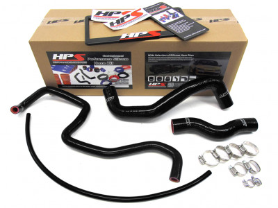HPS Infiniti 03-07 G35 Coupe High Temp Reinforced Silicone Radiator Hose Kit Coolant - Black