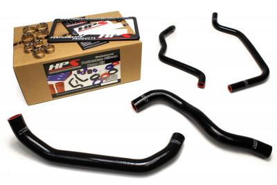HPS 57-1389-BLK-2 hose kit