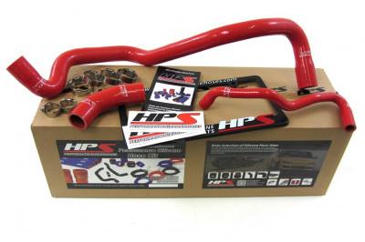 HPS 57-1004-RED hose kit