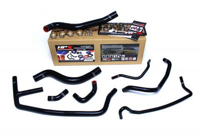 HPS 57-1452-BLK hose kit