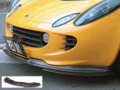 Reverie Carbon Fiber Front Splitter for Lotus Elise S2 - Integrated Splitter Plates